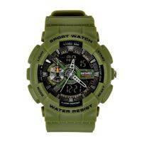 Часы Skmei 1688 Sport 50 atm олива